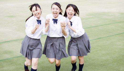 痩身エステに高校生・中学生が通うメリットとデメリット|必要な手続きは?