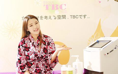 SEOUL-TBC